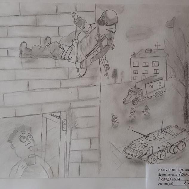 321 Измайлова Катя 6 Лосева Галина Викто