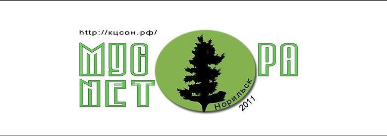 logo_musora_net.bmp