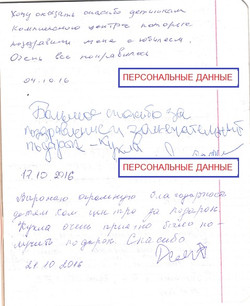 dom_prazdnik_21.10.2016
