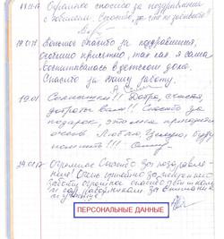 dom_prazdnik_24.01.2017