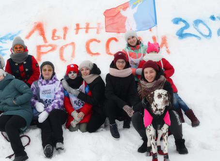 Лыжня России – 2020
