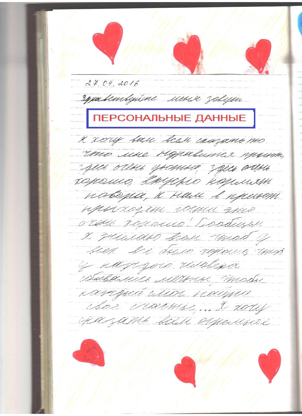 sp_27.04.2016