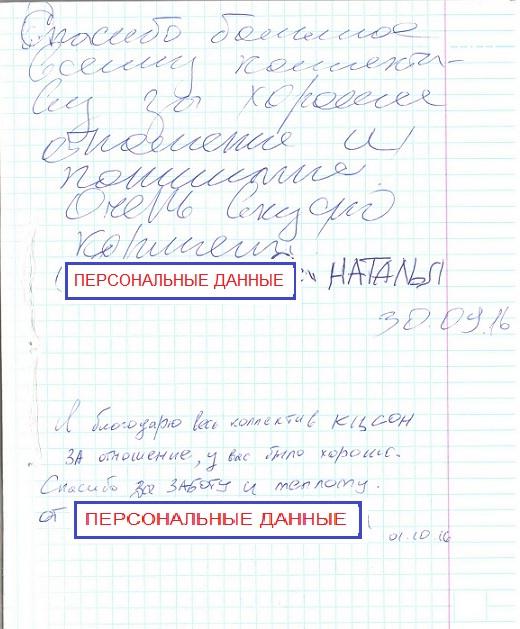 ovp_01.10.2016