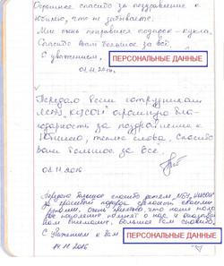 dom_prazdnik_14.11.2016