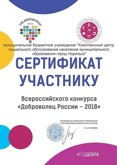 2018_sertifikat.jpg