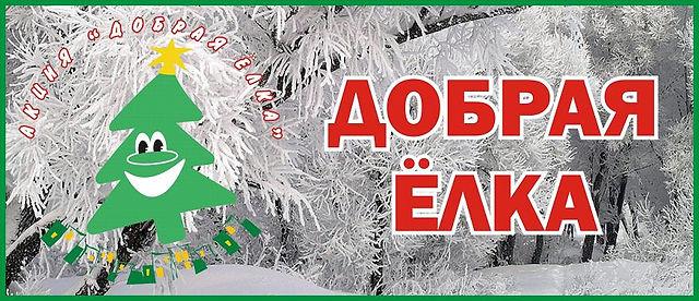 logo_elka.jpg