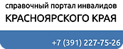 invalid24.ru.png