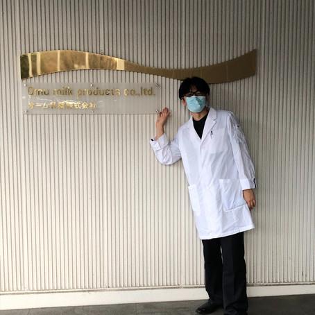 歯周疾患予防推進事業