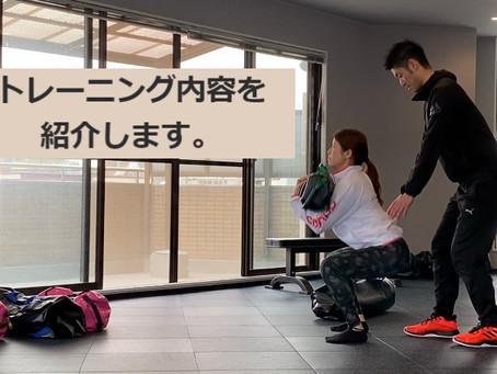 ヒップアップと脚を細くすることを目的とした場合のトレーニングメニューを大公開!!