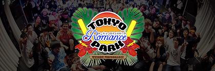 04_TOKYO-ROMANCE-PARK_banner.png