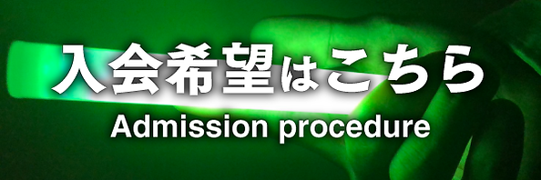 03_association_members_banner.png