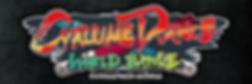 01_CDWB_banner.png