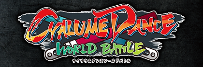 01_CDWB_banner.png