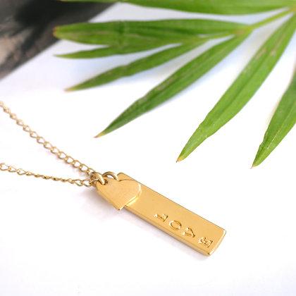 שרשרת איב | שרשרת זהב קצרה עם לב | Love | Rotem Brenner Jewelry Design