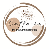Caffe-in (8).png