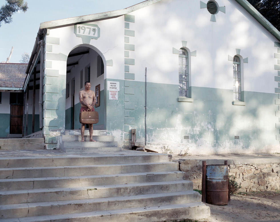 LITTLE ERNIE / OUTSIDE SCHOOL