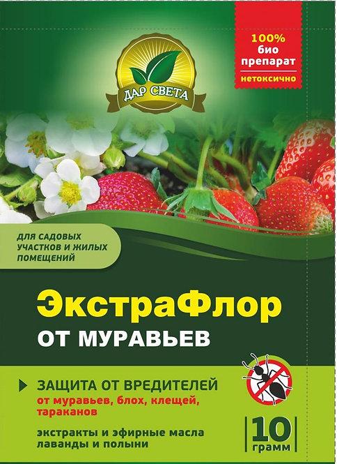 Экстрафлор от Муравьев 10 гр.