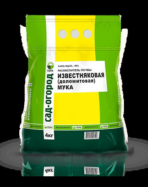 Известняковая (доломитовая) мука (CaCO3+MgCO3)-80% 4 кг