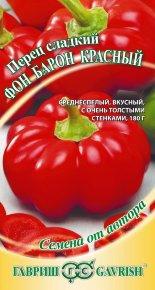 Перец сладкий Фон Барон красный, 0,2г, Гавриш, Семена от автора