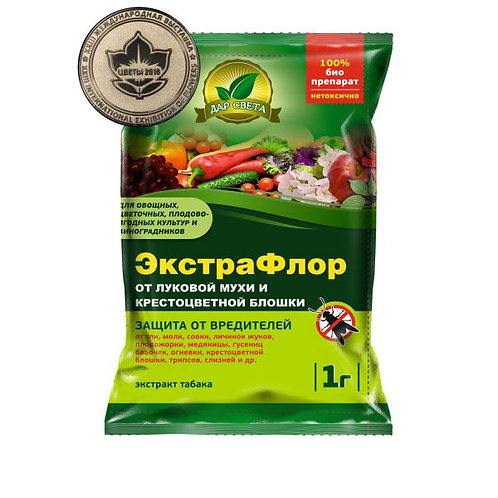 Экстрафлор от луковой мухи и крестоцветной блошки 1 гр.