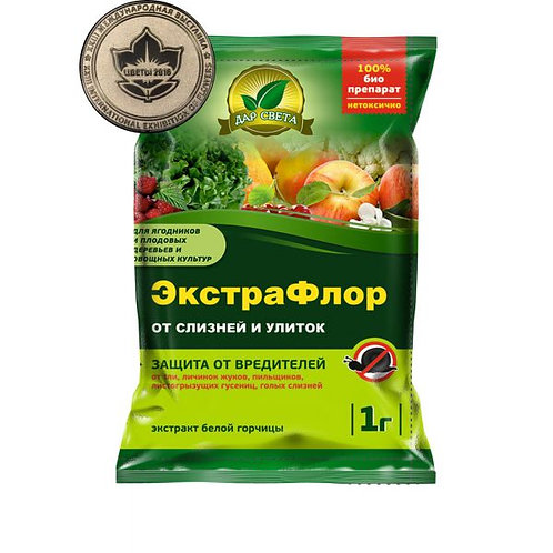 Экстрафлор от слизней и улиток 1 гр.