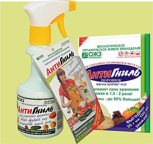 АнтиГниль (с распылителем) Фитоспорин–М Хранение – 0,3 л