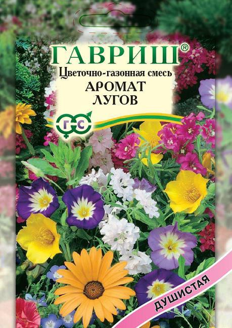 Цветочный газон Аромат лугов 30 г