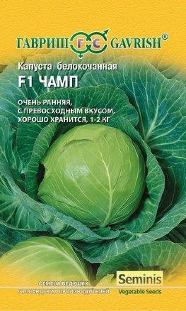 Капуста белокочанная Чамп F1, 10шт, Гавриш, Seminis