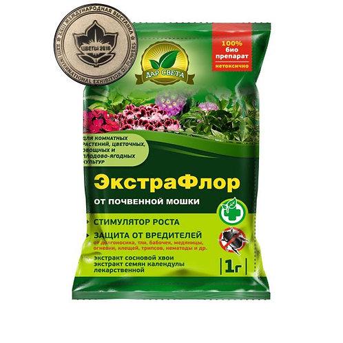 Экстрафлор от почвенной мошки 1 гр.