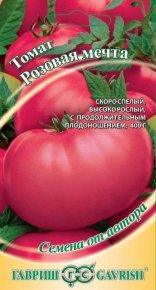 Томат Розовая мечта, 0,1г, Гавриш, Семена от автора