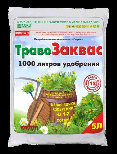 Микробиологический препарат ТравоЗаквас – 5 л