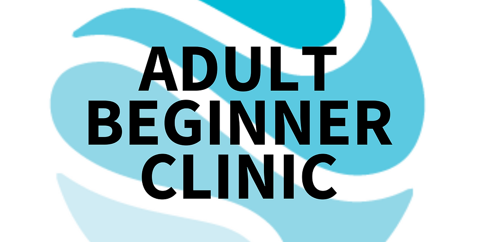 Adult Beginner Clinic
