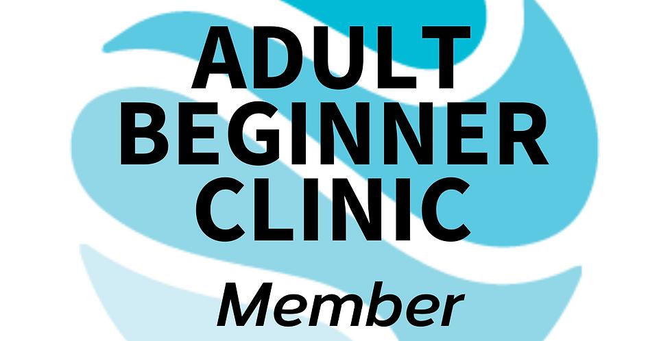 Member Adult Beginner Clinic