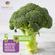 Brócolis: 5 maneiras fáceis de preparar!
