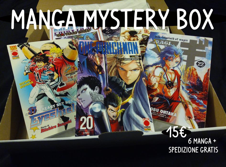 manga mystery box.jpg