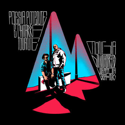 Album cover per Poesia Potente e Chitarra Tonante