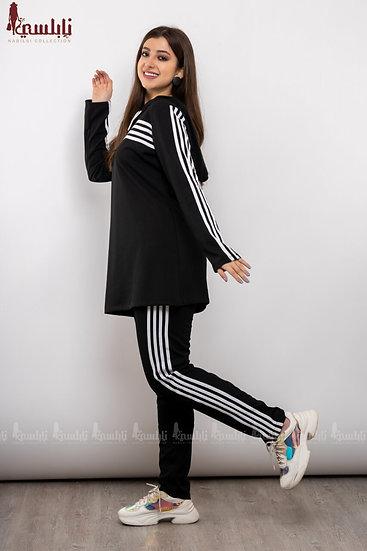 Sportswear 1125