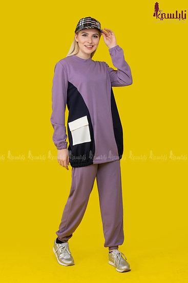 Sportswear 1130