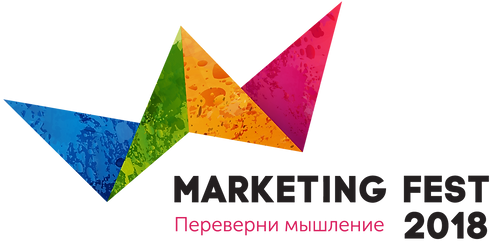 Marketing Fest 2018 - Маркетинг Фест 2018 Пенза
