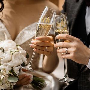 Hochzeitspaar-ich-will-ich-auch-Aufklebe
