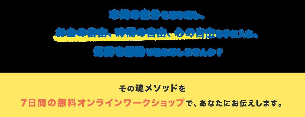 透明_03.png