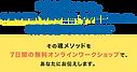 透明モバイル_05.png