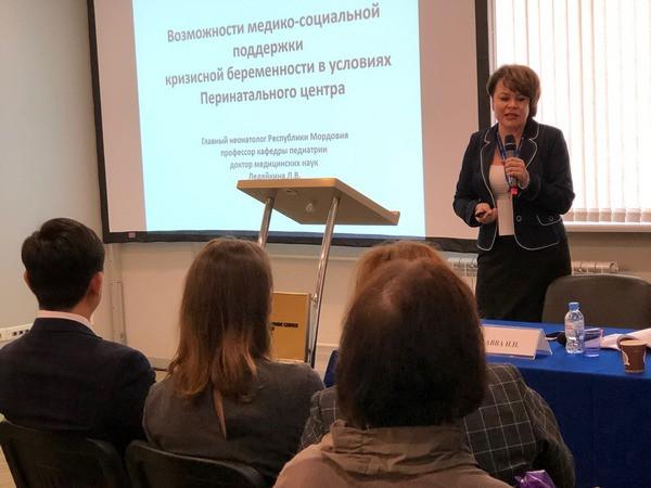 Людмила Викторовна Ледяйкина