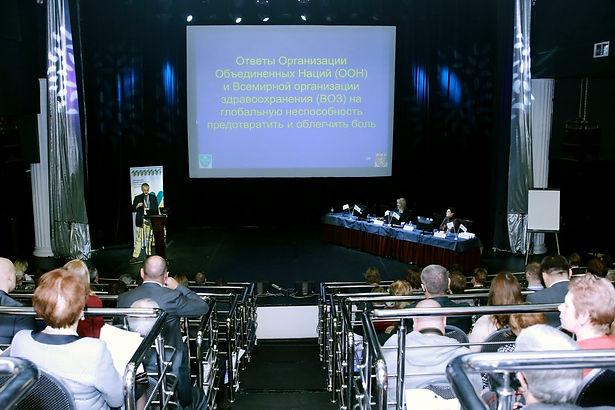 Конференция Ассоциации хосписной помощи