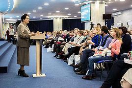 Конференция по палиативной помощи