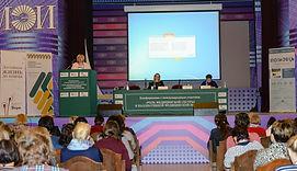 Сестринская конференция