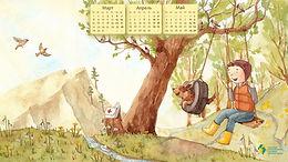 ПК_календарь_2560х1440