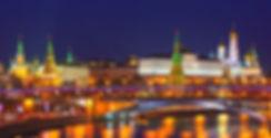 moscow-russia-kremlin-city-939.jpg