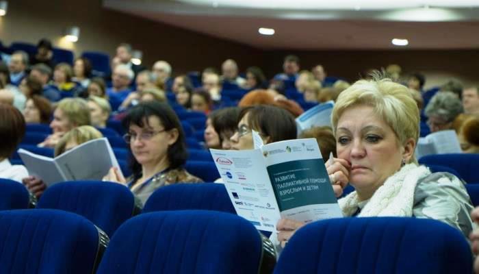 Материалы конференции по паллиативной помощи