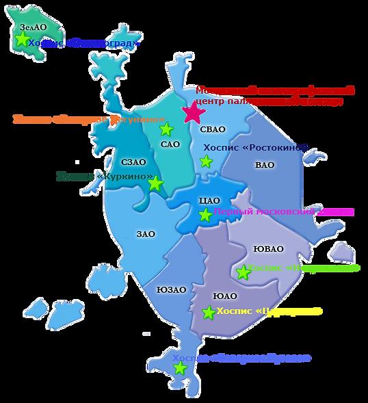 Карта хосписов Москвы
